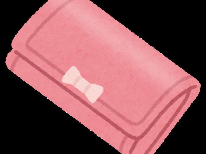 お財布のルール〔その1〕=値段×200≒年収